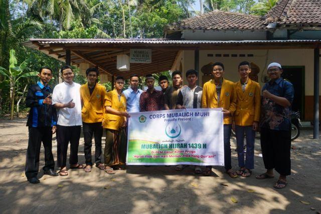 Ramadhan Sepekan bersama Mubaligh Hijrah SMA Muhi di PCM Galur